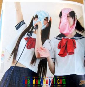 Celana Unik Jepang blognya gado gado celana dalam di wajah jadi tren fashion di jepang
