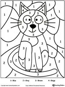 color by number kindergarten color by number worksheets kindergarten davezan