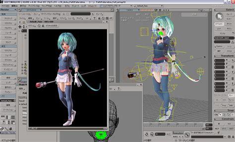 film animasi grafis terbaik 4 aplikasi gratis terbaik untuk desain grafis 3 dimensi