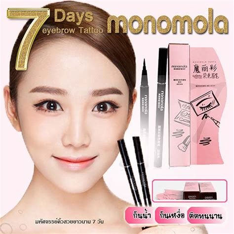 Monomola Eb Monomola Eyebrow Tattoo 3 Warna Tattoo | monomola eb monomola eyebrow tattoo 3 warna tattoo