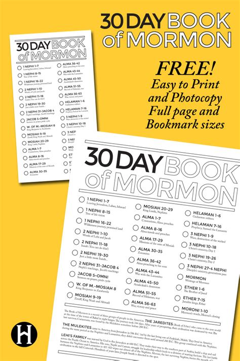 30 days of books 30 day book of mormon reading charts the mormon home