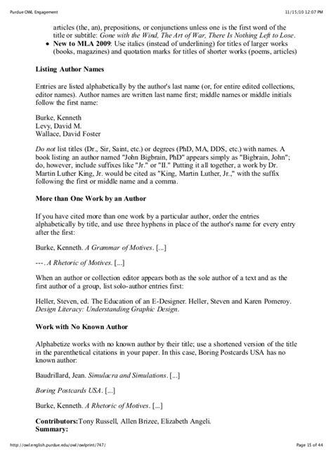 essay format subtitle purdue owl mla style guide