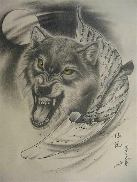 国内纹滴血狼头图片 国内纹滴血狼头图片高清图片