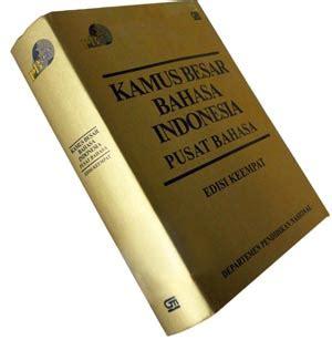 Kamus Besar Bahasa Indonesia Edisi 2 azim s edisi khusus kbbi offline
