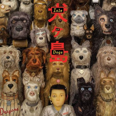 dogs soundtrack wes releases isle of dogs soundtrack consequence of sound
