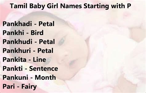 beautiful and unique tamil baby girl names starting with p