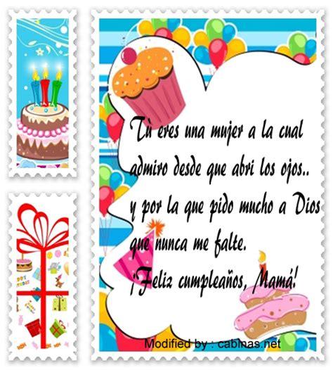 imagenes y frases de cumpleaños para mi madre buscar mensajes de feliz cumplea 241 os a mi mam 224 saludos de