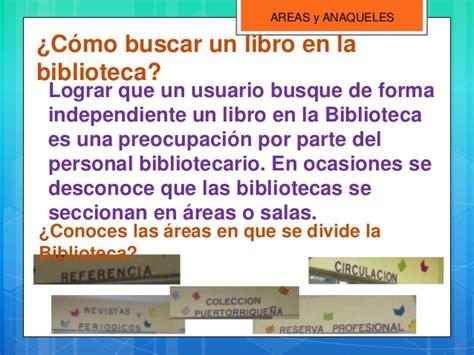 libro la forma de las como buscar un libro en la biblioteca
