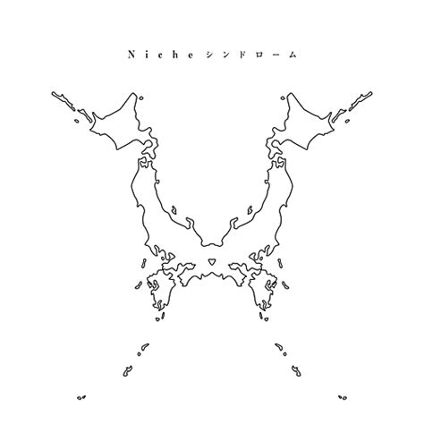 download mp3 one ok rock wherever you are wherever you are one ok rock last fm