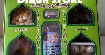 Paket Oleh Oleh Haji 2 Berkualitas jual kurma oleh oleh umroh haji murah berkualitas pusat