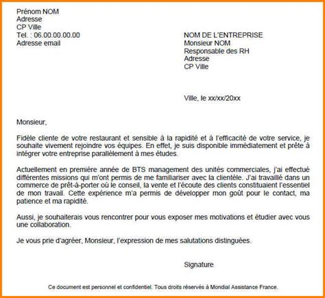 Exemple De Lettre De Motivation Pour Tudiant 5 exemple lettre de motivation 233 tudiant format lettre