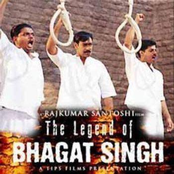 sarfaroshi ki tamanna mp3 download ar rahman the legend of bhagat singh 2002 ar rahman listen to