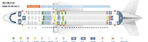 seat map boeing 767 seat map boeing 767 300 el al best seats in the plane