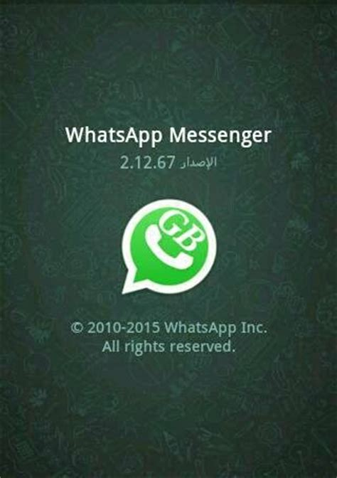 n droid: gbwhatsapp on your second mobile number free download