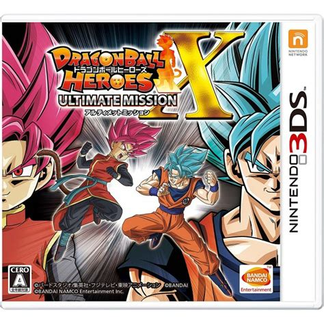 Dijamin 3ds Academy Usa Asia heroes ultimate mission x