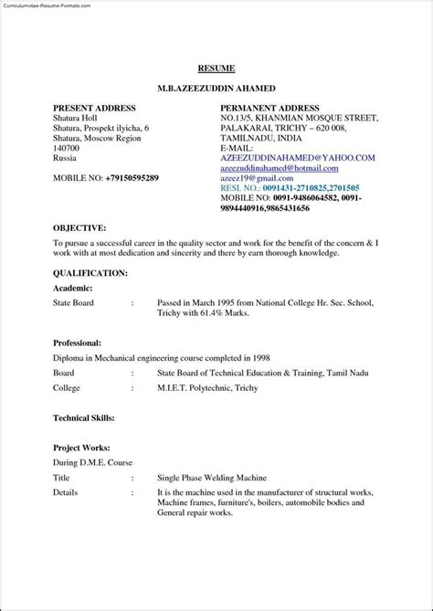 Gmail Resume by Gmail Resume Templates Free Sles Exles Format