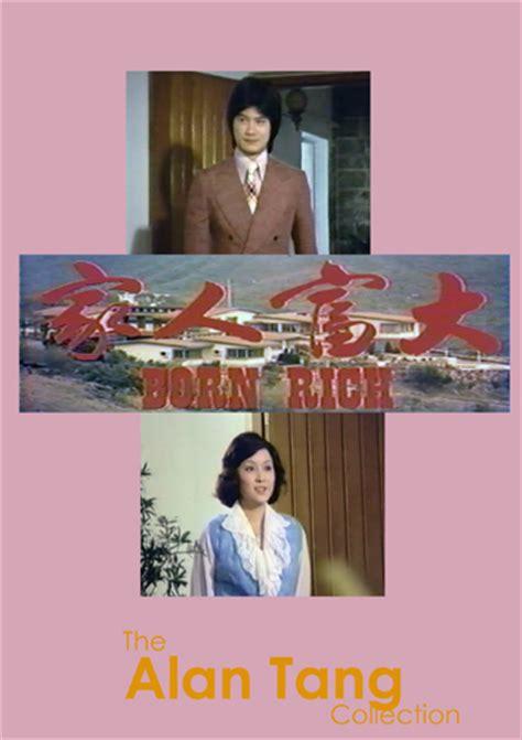 born rich documentary online born rich karatemovie com kung fu dvd superstore buy online