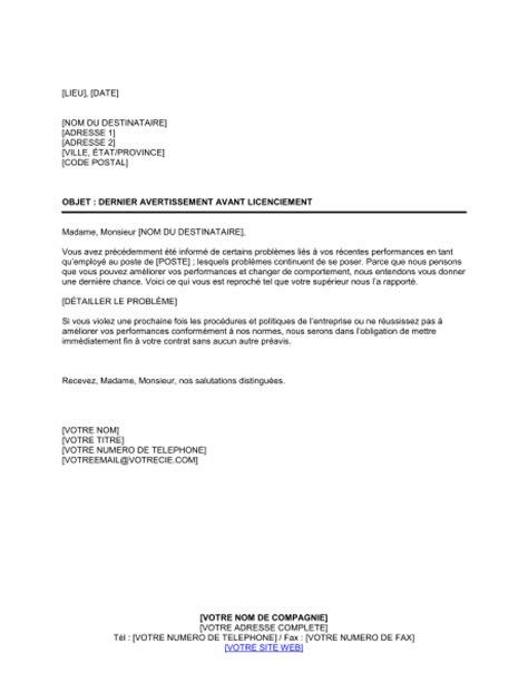 Modeles De Lettre D Avertissement Exemple De Lettre D Avertissement Au Travail
