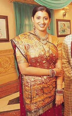 zubin irani biography in hindi smriti irani biography star plus actress photos