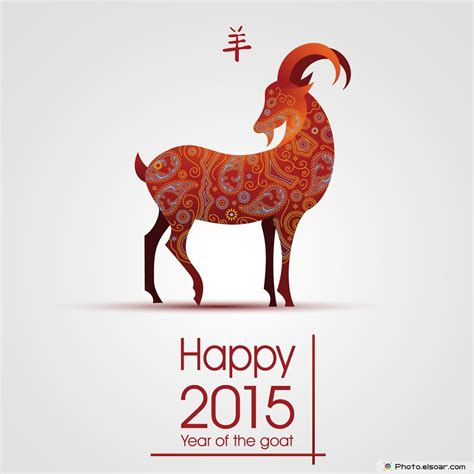 new year 2015 goat wallpaper great ideas for new year 2015 beautiful photos