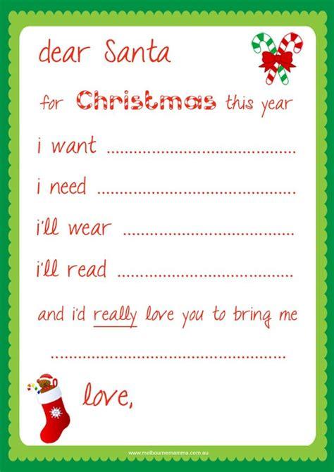 santa letter template printable dear santa