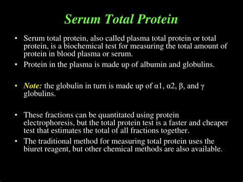 protein total serum ppt total proteins albumin analysis powerpoint