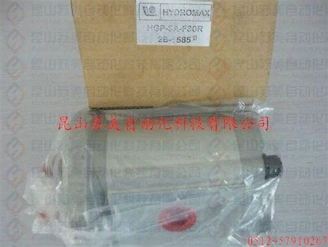 Hydromax Hgp 2a Gear Hidrolik hgp gear hgp 1a hgp 2a hydromax china trading