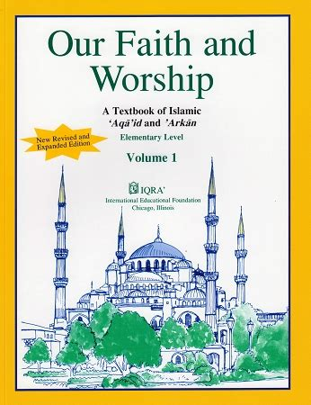 fellowship and worship volume 1 books our faith worship volume 1 textbook