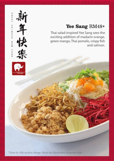 mandarin new year menu new year promotion my elephant malaysian foodie