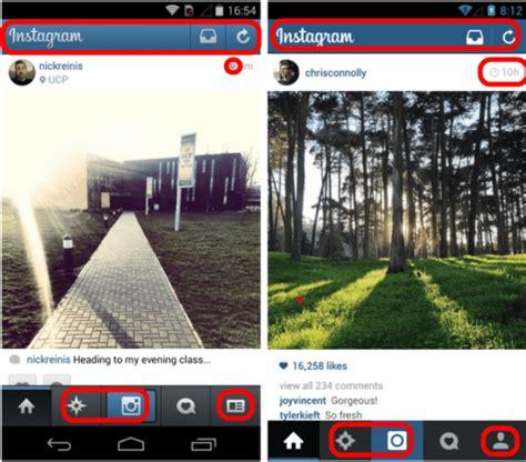 Instagram Design Change | instagram บน android ปร บปร งหน าตาใหม โหลดเร วข นกว าเด ม