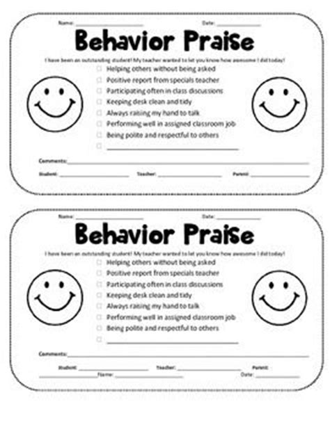 note home to parents template behavior alert and behavior praise with free apology