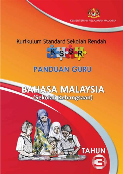 Buku Panduan Menjadi Guru Profesional buku panduan guru bahasa melayu tahun 3 kssr sr