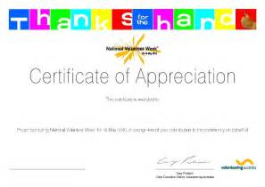 volunteer appreciation certificates free templates volunteer appreciation certificate template certificate234