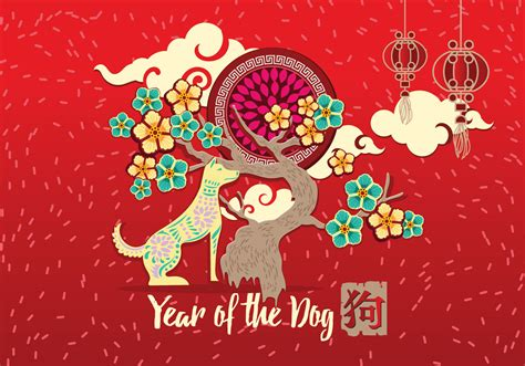happy  year    vector art stock graphics images