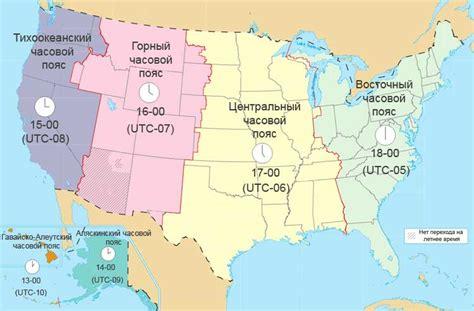 us map time zone wise часовые пояса сша энциклопедия сша