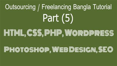bootstrap tutorial in bangla outsourcing freelancing bangla easy tutorial part 5