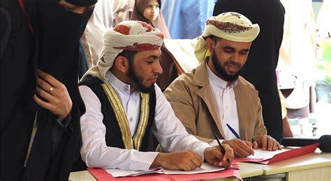 video al wildan internasional islamic school open day