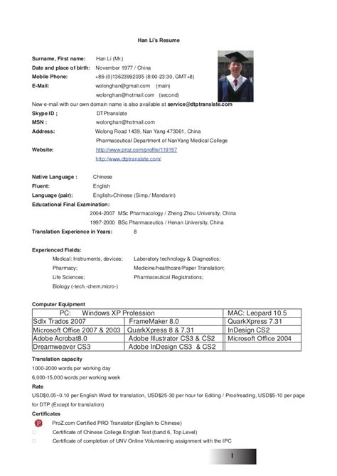 Resume Translation by Resume Translation Resume Templates
