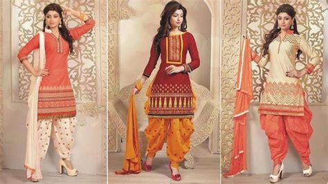 patiala salwar kameez   designs  girls