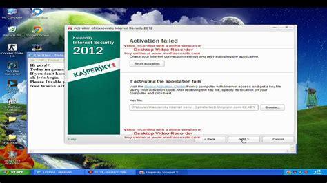 kaspersky full version activation code kaspersky internet security 2010 free download full