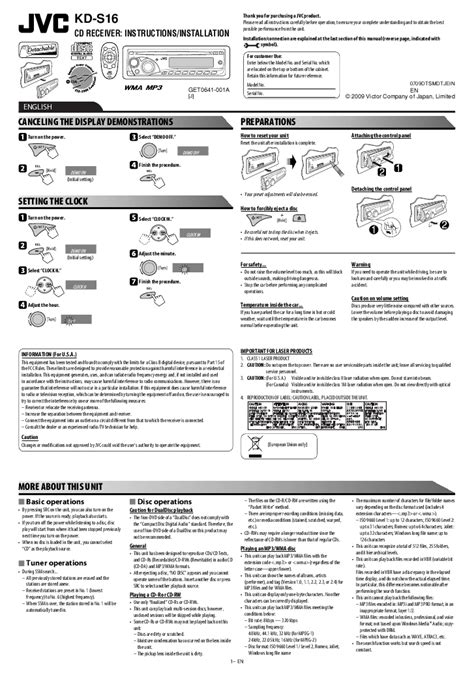 jvc kd s16 wiring diagram wiring diagram and schematic