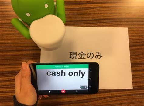 traduttore mobile tradurre con la fotocamera l app ios di legge il