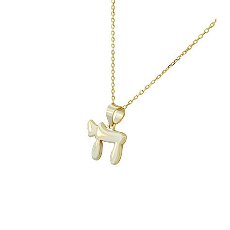 sterling silver gold tone chai living charm