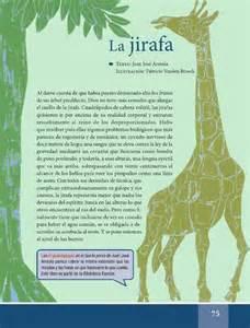 libro de leectura de 6 de primaria 2016 la jirafa espa 241 ol lecturas sexto grado apoyo primaria