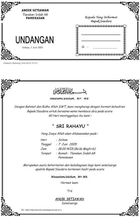 template undangan walimatul khitan word download contoh undangan format word doc caroldoey