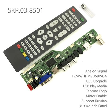 Remote Universal Tv Lcd Led Hdmi Digital Receiver Berkualitas skr 03 8501 universal lcd led tv controller driver board tv pc vga hdmi usb interface 8 9 42