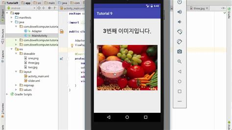 android studio tutorial for beginners youtube 안드로이드 스튜디오 강좌 9강 android studio tutorial for beginners