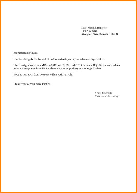 application letter response 10 application response letter science resume