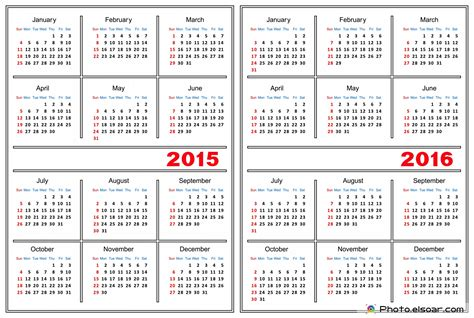 2014 And 2015 And 2016 Calendar Year Of The Goat 2015 Calendars Elsoar