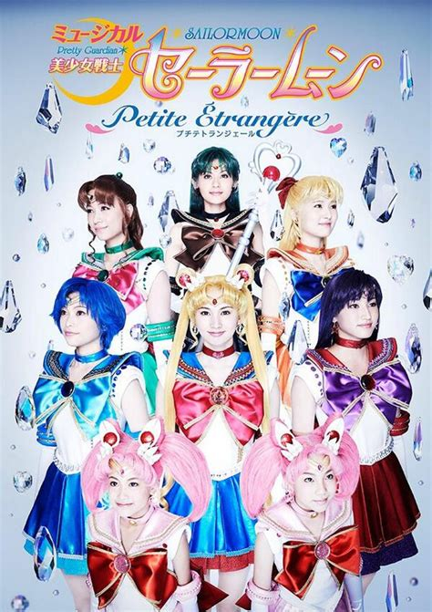 Promo Sailor Moon 1 18t Naoko Takeuchi crunchyroll new quot sailor moon quot musical to be performed
